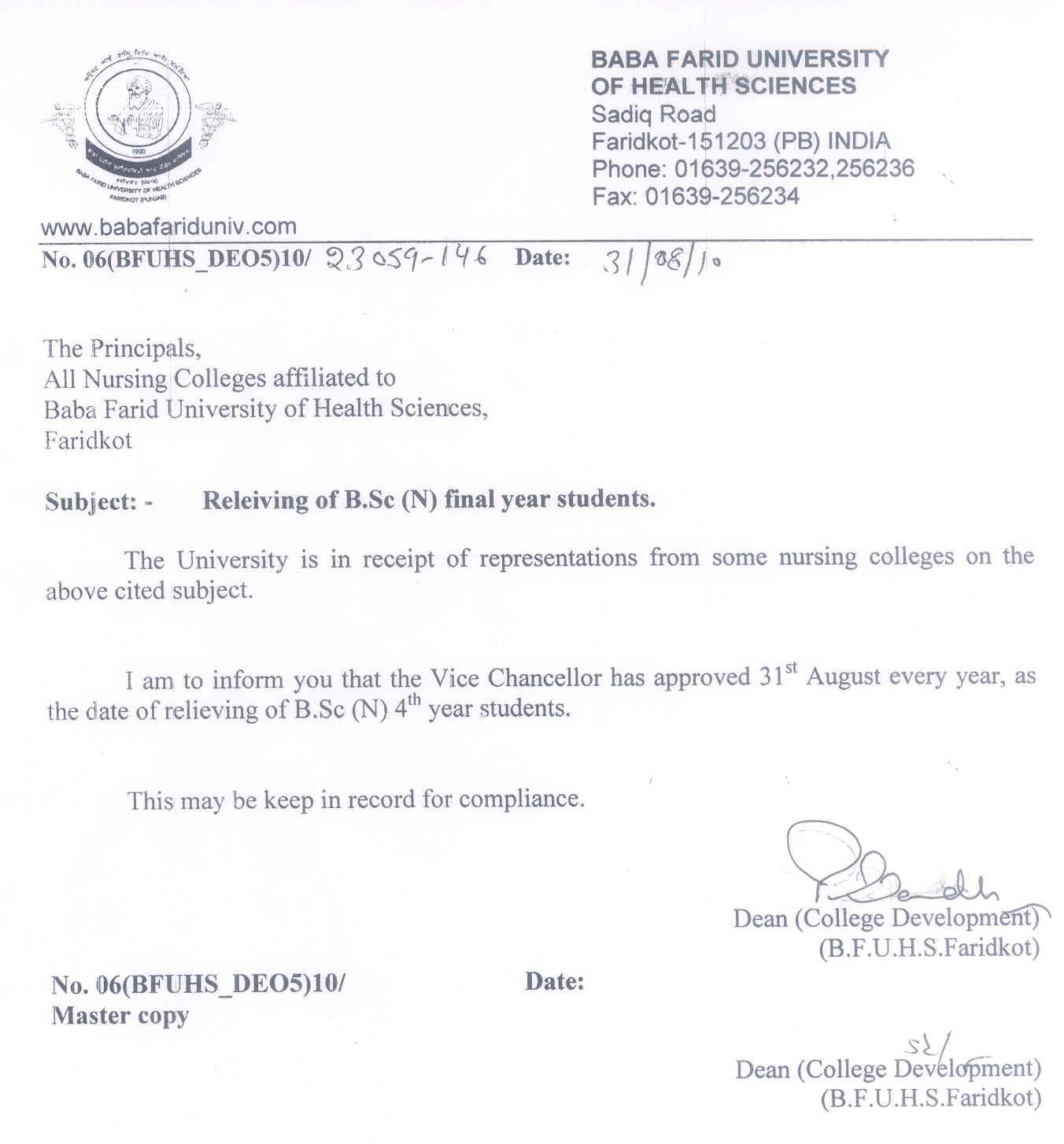 nursing letter of resignation baba farid university of health – Nursing Letter of Resignation